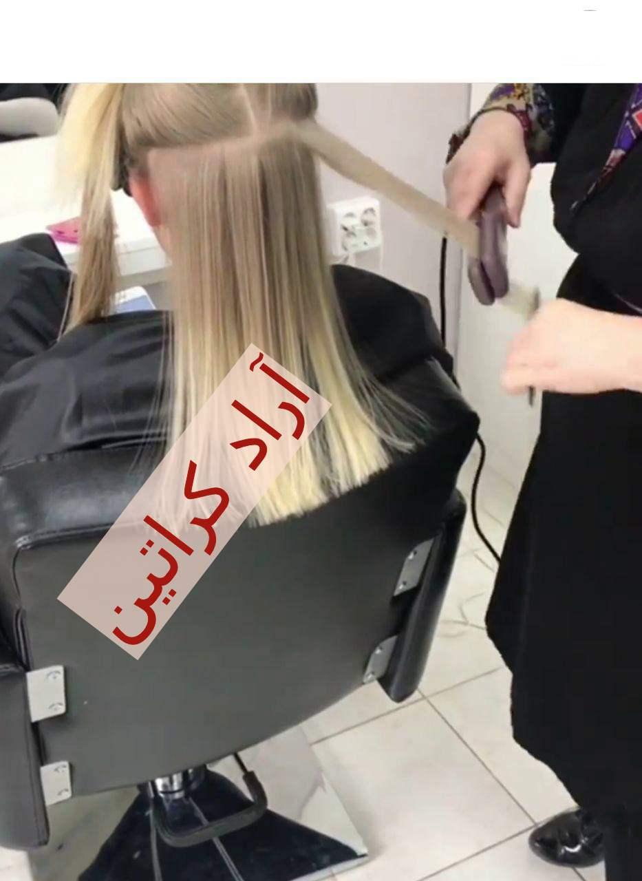 اثر اتو کردن مو