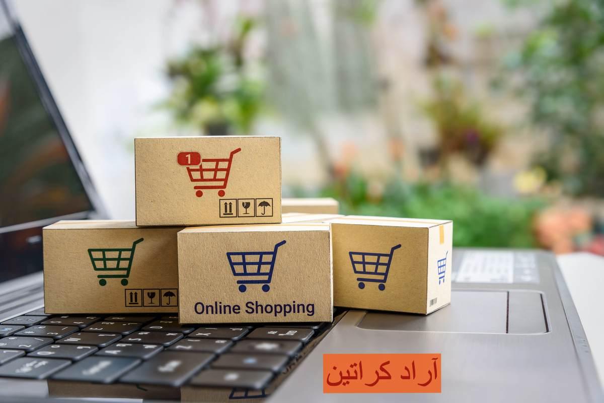 خرید آنلاین مواد کراتینه مو