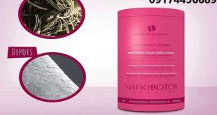 واردات و پخش نانو بوتاکس ریچی|Nano botox richee