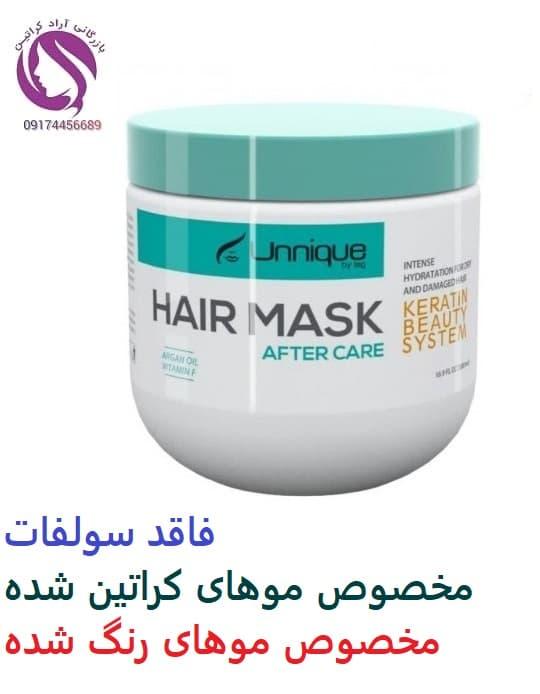 آموزش استفاده از ماسک مو